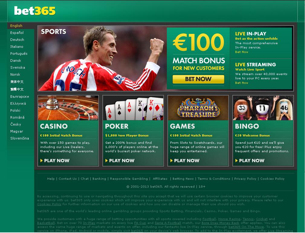 казино bet365 отзывы